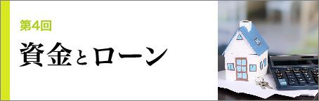 koma_iezukurinonagare1602-01