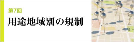 koma_iezukuri_1607b-01