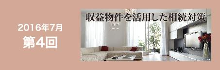 koma_pc_banner_1607a