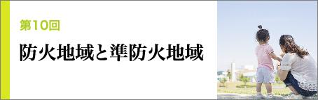 koma_iezukuri_1610b-01
