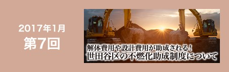 c_banner_01