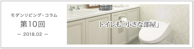koma_modern_living_banner10b